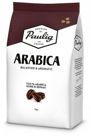 Кофе Paulig Arabica зерно 1 кг
