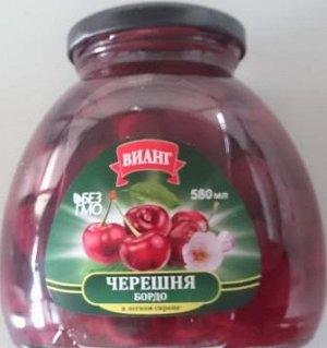 Черешня бордо в легком сиропе 540 гр. ст/б