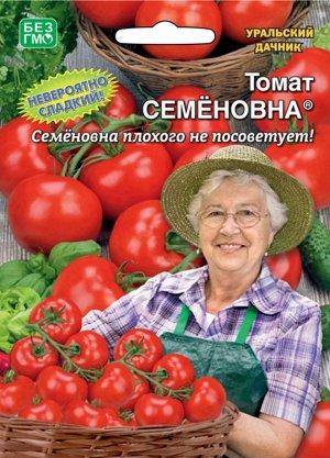 Томат Семеновна ®  Б/Ф