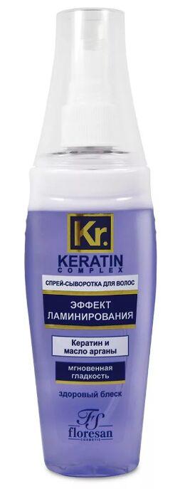 """Спрей-сыворотка """"KERATIN COMPLEX"""" для волос """"Эффект ламинирования"""" 135мл"""