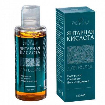 Лечебные и профилактические товары — Лечебная косметика для волос — Защитные и медицинские изделия