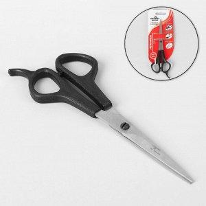 Ножницы парикмахерские, с упором, лезвие — 5,5 см, цвет чёрный, Н-045