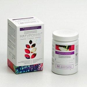Натуроник Годжи витамины № 60*0,5 г