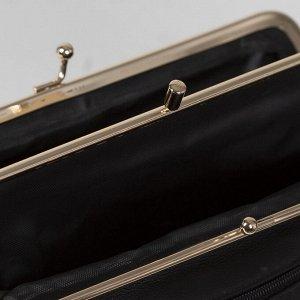 Косметичка-фермуар, 2 отдела на рамке, наружный карман, цвет чёрный