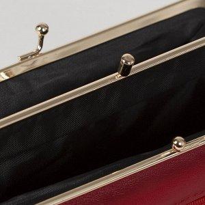 Косметичка-фермуар, 2 отдела на рамке, наружный карман, цвет красный