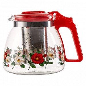 Чайник заварочный 900 мл АК-5513/1A с фильтром