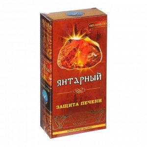 """Бальзам безалкогольный """"Янтарный"""" защита печени, 250 мл"""