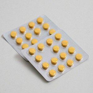 Вирус-актив, витаминно-минеральный комплекс осень-весна, 30 таблеток