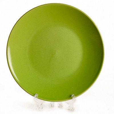 ✔ Дельта- Дискаунтер ✔ Товары для дома ✔- 44 — Тарелки керамические — Тарелки