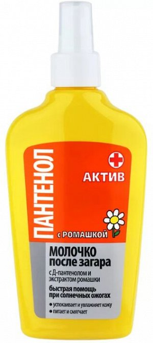 "ПАНТЕНОЛ Молочко после загара ""АКТИВ"" 200мл"