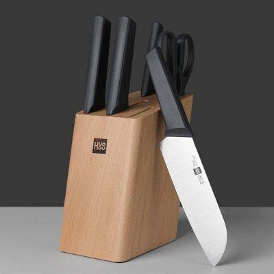 Xiaomi ❤ Доставим быстро — 🥣 Кухня — Кухня