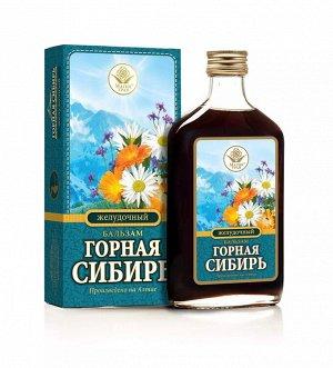 Бальзам Желудочный серии Сибирь, 250мл