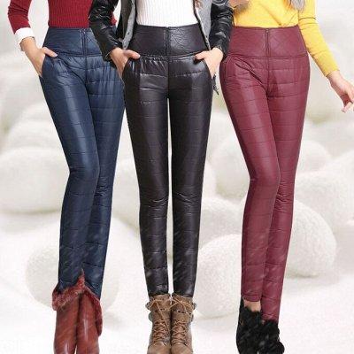 Пуховики и Куртки❄Фабричное Производство❄ Зима Близко — Современные утепленные модели штанов — Верхняя одежда