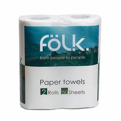 Вакуумный Термо-кофейник! Скандинавский стиль! — Бумажные полотенца повышенной плотности! Отличное качество! — Туалетная бумага и полотенца