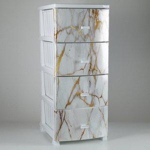 Комод 4-x секционный «Декор. Белый мрамор», цвет белый
