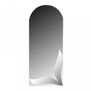 Зеркало «Авокадо», настенное, 53,5?125 см