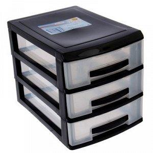 Мини-комод 3-x секционный Росспласт, цвет чёрный/прозрачный