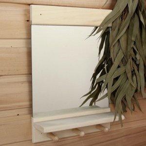 """Зеркало """"Классика"""" с полочкой и вешалками, 36 х 25см"""