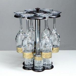 Мини-бар 12 предметов шампанское, Вдохновение, темный 200/50 мл