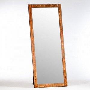 Зеркало напольное, 170х70 см, брашированное