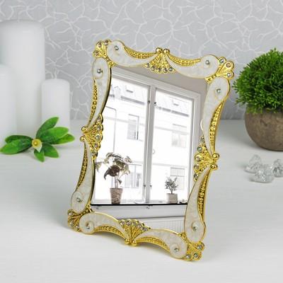 Мебельный Дом-Уютные Цены на Мебель. Современно.Комфортно. — Настольные и подвесные — Зеркала