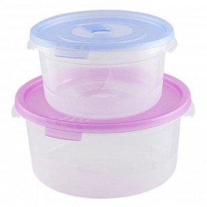 """Комплект контейнеров для СВЧ 2 штуки (0,4 л + 0,8 л) круглых с клапаном """"СМАЙЛ"""" 52102"""