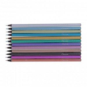 Карандаши художественные цветные «Сонет», Metallic, 12 цветов
