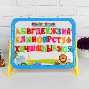 Доска магнитная двухсторонняя, на подставке, русский алфавит, маркер, стиралка, цвета МИКС, высота буквы — 2,8 см