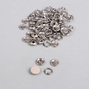 Кнопки рубашечные, закрытые, d = 9,5 мм, 100 шт, цвет бежевый