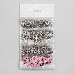 Кнопки рубашечные, закрытые, d = 9,5 мм, 100 шт, цвет розовый