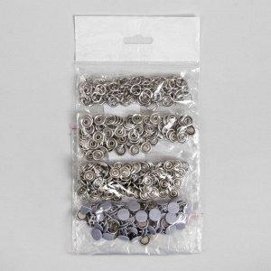 Кнопки рубашечные, закрытые, d = 9,5 мм, 100 шт, цвет серый