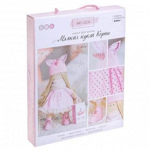 Интерьерная кукла «Корни», набор для шитья, 18.9 ? 22.5 ? 2.5 см