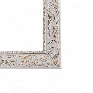 Рама для картин (зеркал) 40 х 50 х 4 см. дерево. «Версаль». цвет бело-золотой