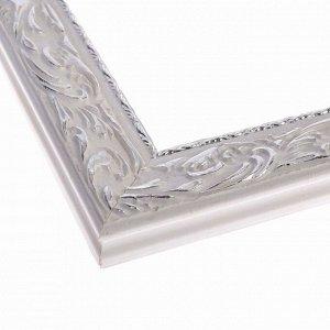 Рама для картин (зеркал) 40 х 50 х 4 см. дерево. «Версаль». цвет бело-серебристый