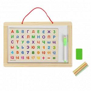 Доска двусторонняя, малая, в наборе магниты с алфавитом, маркер на водной основе, мелки, губка