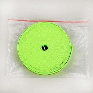 Светоотражающая лента-резинка, 50 мм, 10 ± 1 м, цвет салатовый