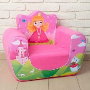 Мягкая игрушка «Кресло Принцесса», цвет розовый