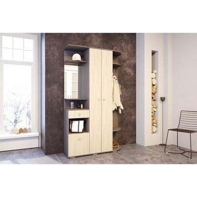 Мебельный Дом-Уютные Цены на Мебель. Современно.Комфортно. — Распродажа  Прихожие — Гарнитуры