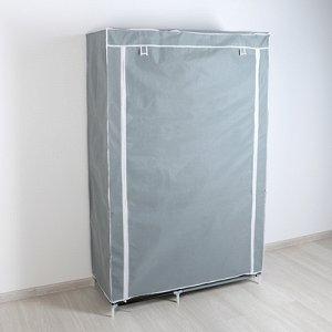 Шкаф для одежды, 105?45?175 см, цвет серый