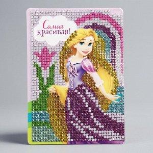 """Вышивка алмазная для детей """"Самая красивая!"""" Принцессы: Рапунцель"""