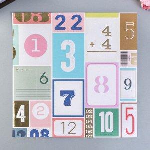 Кардсток с золотым фольгированием Crate Paper -- SunnyDays - Lucky
