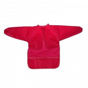 Фартук-накидка с рукавами для труда Calligrata 3 кармана, розовый, рост 120-140 см, длина рукава 34 см