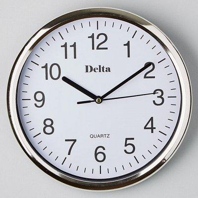 ✔ Дельта- Дискаунтер ✔ Товары для дома ✔- 44 — Часы — Часы