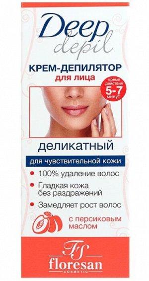 ФД-126 Крем - депилятор деликатный д/удаления волос на лице (масло персика) 50мл