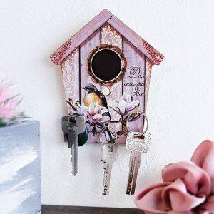 """Ключница деревянная """"Дом, милый дом"""" 1299569"""