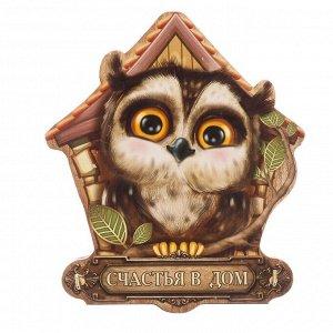 """Ключница деревянная """"Счастья в дом"""" 1686125"""