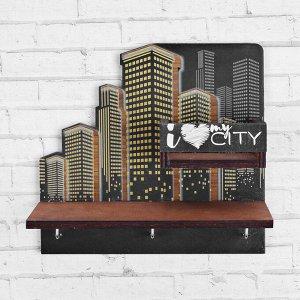 """Ключница деревянная с полкой """"My city"""" 3543887"""