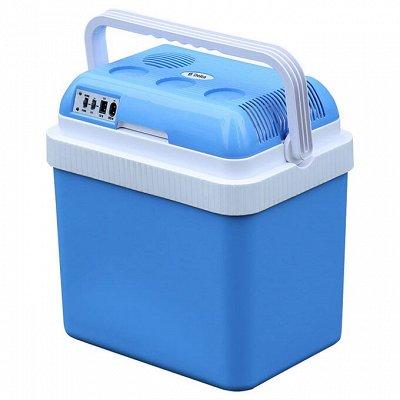 ✔ Дельта- Дискаунтер ✔ Товары для дома ✔- 44 — Холодильники автомобильные — Аксессуары
