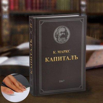 Фотоальбомы, фотоархивы и аксессуары — Шкатулки-книги, сейфы