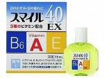 Капли для глаз Lion Smile 40 EX с ментолом, 3 видами витамин